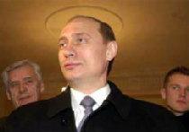 Душа Путина picture
