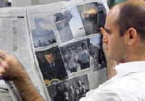 Сложная cитуация на рынке СМИ после 11 Сентября picture
