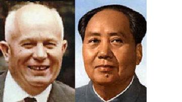 Повесть о том, как поссорились Никита Хрущев и Мао Цзэдун picture