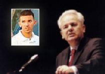 Так я искал сына Милошевича picture