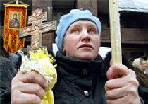 Папская рать в России picture