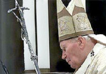 Кости, брошенные в папу picture