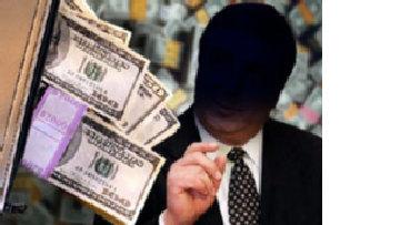 Ангольский долг и расхищение российских фондов picture