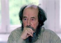 Солженицын - антисемит? picture