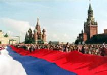 Россия: более тесные связи с Западом вызывают приглушенную критику picture
