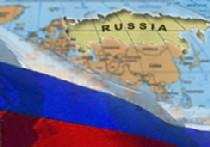 Что делается в России picture