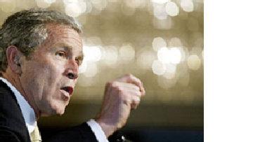 Афганская авантюра Буша-младшего picture