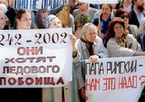 Россияне протестуют против прихода неправославной веры picture
