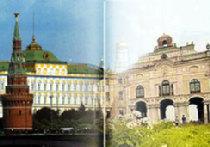 Санкт-Петербург √ Москва, вражда столиц picture