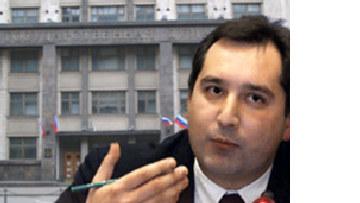 Российский парламент ненавидит американцев picture