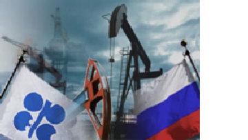 Противостояние Россия √ ОПЕК вызывает опасения picture