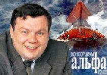 Российский миллиардер заправляет в мировой торговле нефтью picture