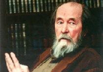 Солженицын разрушает последнее табу революции 1917 года picture
