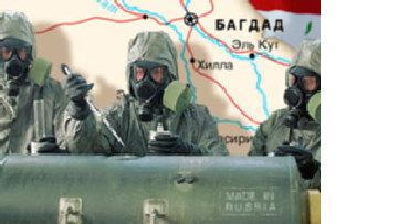 Российский штамм оспы в Ираке picture