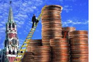 России не грозит дефолт, но будущее ее экономики остается неясным picture