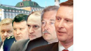 Кремлевская Великолепная Семерка picture