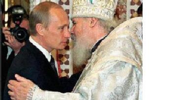 Взгляд со стороны: религиозность Путина picture