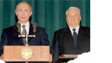 Голосуйте за Ельцина! picture