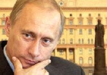 Будни России picture
