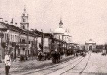 Дом Ивана Максимовича Морозова picture
