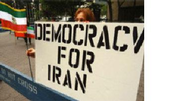 США собираются свергнуть иранский режим picture