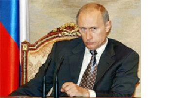 Россия: Покатились головы picture