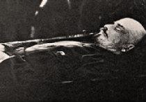 Ленин picture