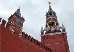"""""""Кремль - это уже больше не цитадель зла"""" picture"""