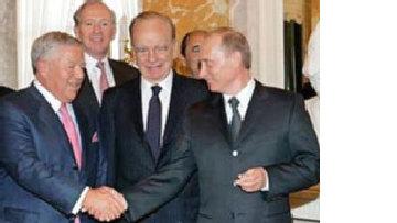 Тайна перстня, подаренного Путину picture