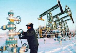 Взять под контроль российскую нефть picture