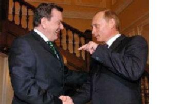 Германия и русские picture