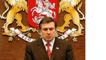 """""""Отношения Грузии с Россией просто омерзительны"""" picture"""