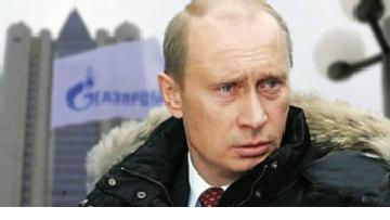 Газпром и ревущий медведь picture