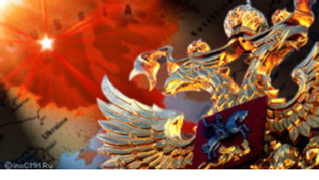 Теневая империя России picture