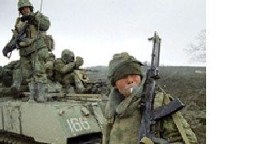 Кровопролитные войны России picture