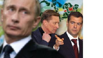Президентские выборы в России: кандидаты выходят на старт picture