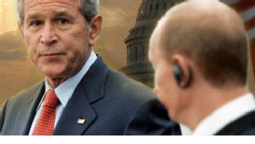 Америка развязывает новую 'холодную войну' picture