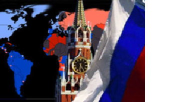 Российская внешняя политика picture