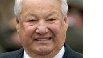 Ельцин пытался продать Карелию picture