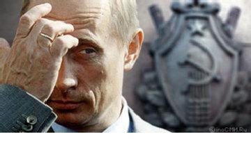 Президент Владимир Путин: стоит ли бояться бывшего агента КГБ? picture