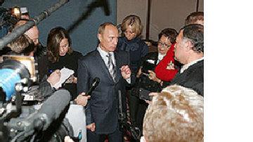 Последний 'диалог' Путина с россиянами? picture