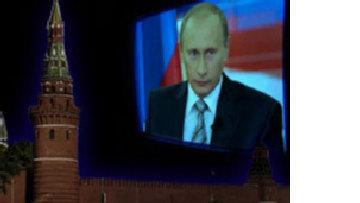 Голубой экран в путинской России picture