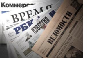 Саакашвили нашел 'руку Москвы' picture