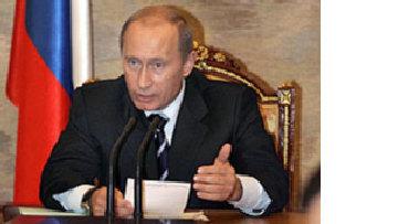 Европейские аналитики: Путин диктует ЕС свои условия picture