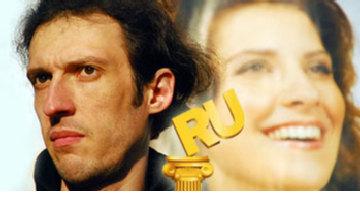 Ярослав Огнев: Добро пожаловать в мир ИноСМИ! picture