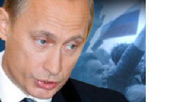 Путинские 'шакалы' picture