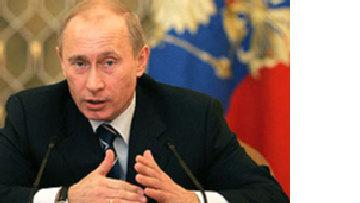 Хулиганство Путина может выйти ему боком picture
