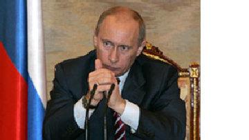 Яак Прозес: Путин, по-видимому, вепс picture