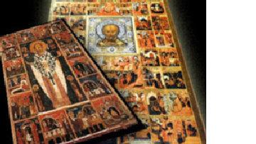Обширный рынок для русских икон picture