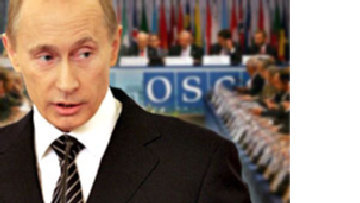 Путин отделывается от ОБСЕ picture